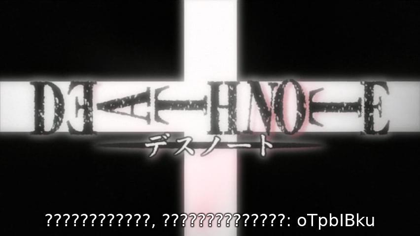 Opening к Death Note - не настроенные субтитры