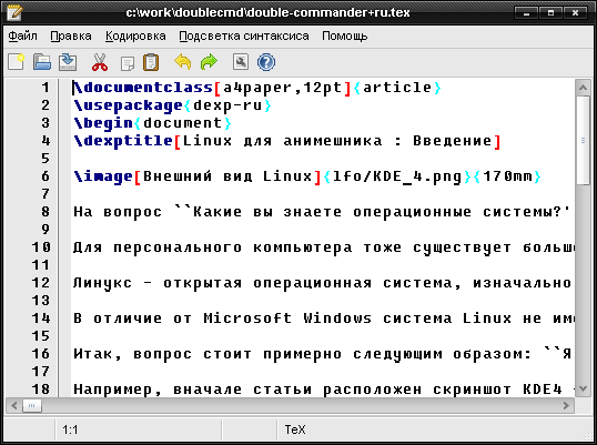 Double Commander. Built-in text editor